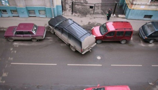 Надоела парковка?